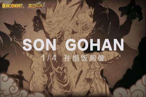 【Preorder】Shock Wave Studio Son Gohan Resin Statue