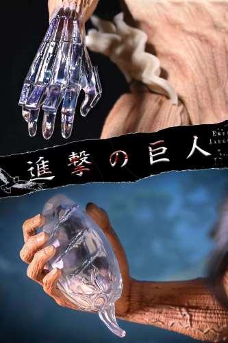 【Preorder】AOT STUDIO Attack on Titan Eren Jaeger Giant Resin Statue