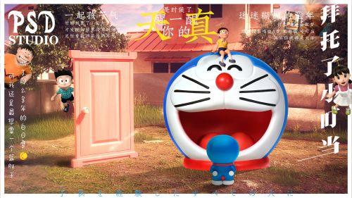 【Preorder】PSD studio Doraemon Storage ornaments Resin Statue