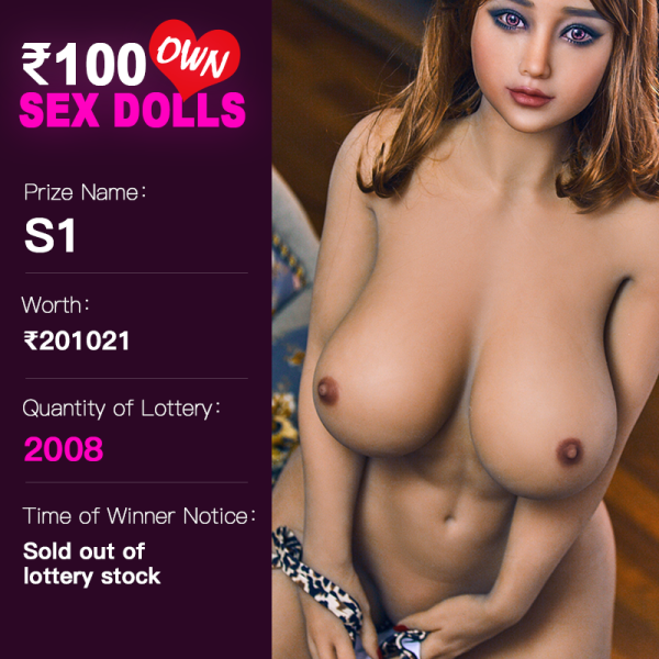 RS100 Win 158cm Realistic Sex Dolls Saya-S1 Winner Notice-Sold Out of 2008 Lotteries