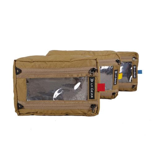 Lii Gear Sub-bags-Square