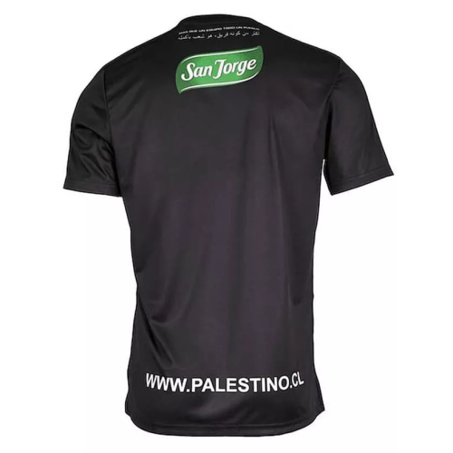 Mens Palestino Deportivo Away Jersey 2021/22