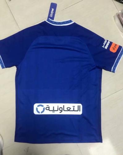 Al-Hilal 21/22 Home Soccer Jersey