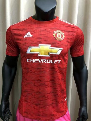 Manchester Utd 20/21 Home Jersey(Player)