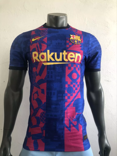 Mens Barcelona UCL Home Jersey 2021/22 - Match