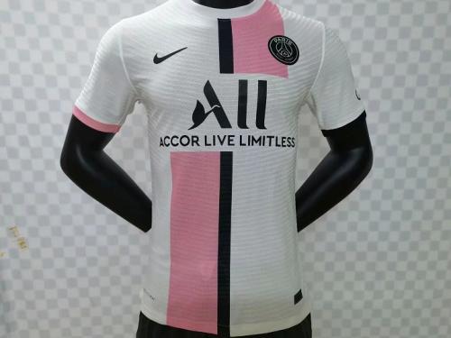Paris St Germain 21/22 Away White Jersey(Player)