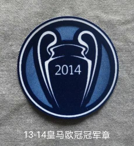 Real Madrid 2013/14 UCL Champion Patch