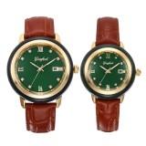 GEZFEEL Hot Jade Couple Watch Brown Leather Strap Waterproof