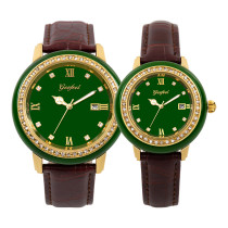 GEZFEEL Latest Green Jade diamond Couple Watch Japan Citizen Movement