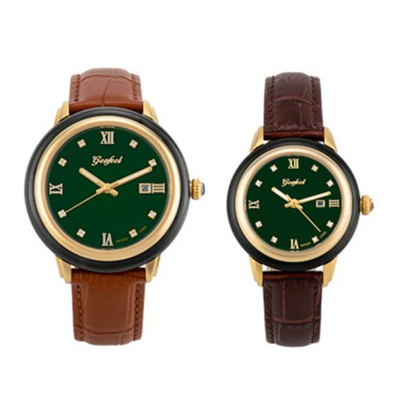 GEZFEEL  Business Jade Couple Watch leather strap creative