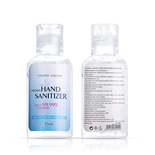 (6 bottles)Hand Sanitizer YOUNG VISION 55ml ( Minimum Purchase Quantity: 12 )
