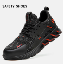 Blade Rider Safety Shoes