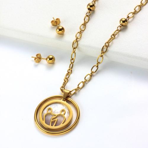 Conjuntos de collar de múltiples capas con colgante de madreperla del zodiaco chapado en oro de 18k -SSCSG142-31963