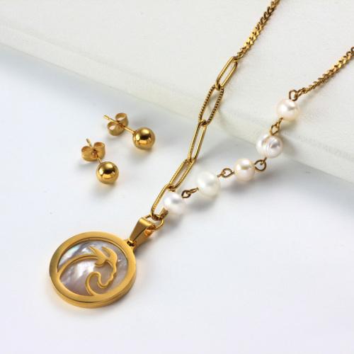 Conjuntos de collar con colgante de madreperla del zodiaco chapado en oro de 18k -SSCSG142-31969