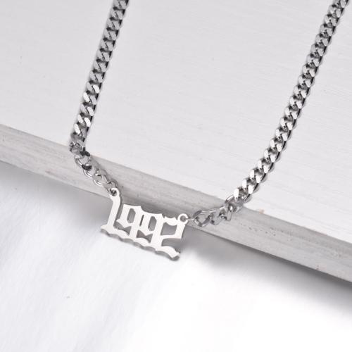 Collar de Acero Inoxidable con Año de Nacimiento de Varias Capas -SSNEG142-32594