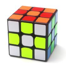Yongjun GuanLong Enhanced Edition 3x3x3 Magic Cube Puzzle Toys for Challenge - Black