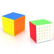 Upgrade YJ Yushi 6x6 Magic Cube Puzzle Toy -Colorful