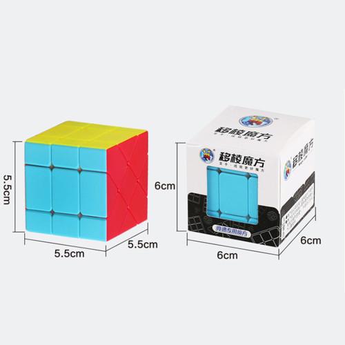 Shengshou Fisher Magic Cube