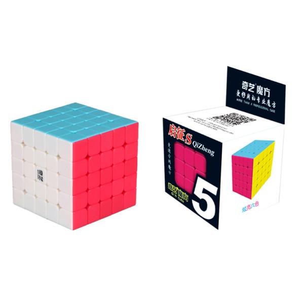 Qiyi MofangGe Qizheng S 5x5 Magic Cube