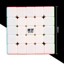 Qizheng S 5x5 Magic Cube Puzzle Toys for Beginner - Colorized