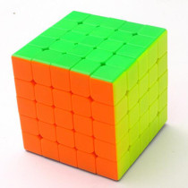 Upgrade YuXin Cloud 5x5 Magic Cube - Stickerless