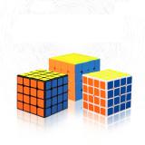 QiYi WuQue Mini 4 x 4 M Magic Cube