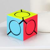 QiYi Magic Cube DIY Speedcube