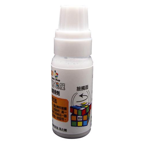 10ml Magic Cube Lubricant Speedcube Lube - White Bottle