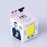 Honor-M Mofangge Wushuang 5x5 Magetice Magic Cube - Stickerless