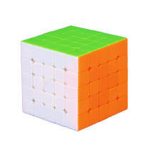 Qiyi 5x5 Magnetic Magic Cube - Black/Stickerless