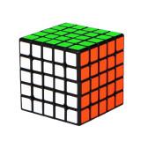 Qiyi 5x5 Magnetic Magic Cube - Black/Stickerless