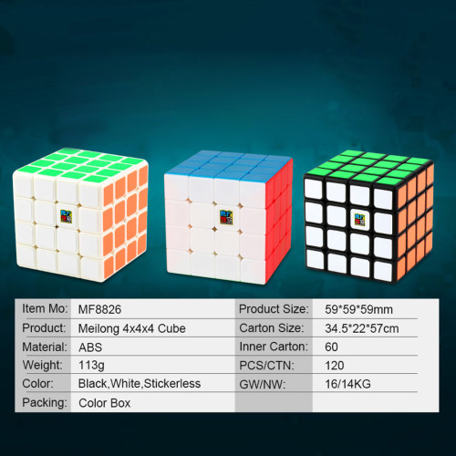 Upgrade Meilong 4x4 Magic Cube - Stickerless