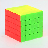 Upgrade Mofangge Wushuang 5x5 Magic Cube - Stickerless