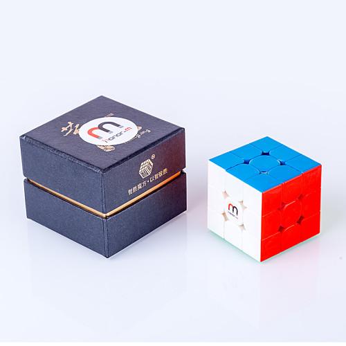 Honor-M YuXin Huanglong 3x3 Magic Cube - Stickerless