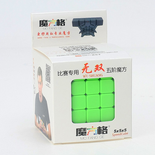 Upgrade Mofangge Wushuang 5x5 Magic Cube - Stickerless