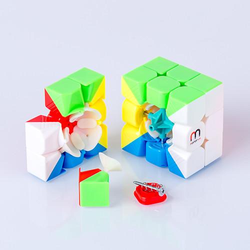 Honor-M MF3RS 3x3 Magetic Magic Cube - Black