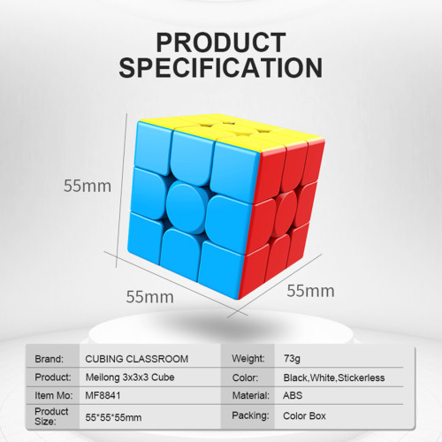 Upgrade MoYu MeiLong 3x3 Magic Cube - Stickerless