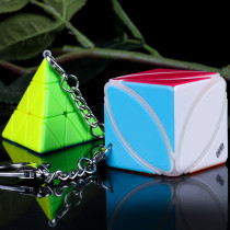 QiYi Mini Pyraminxcube Magic Cube - Stickerless