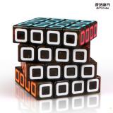 QiYi Dimension-4x4-Magic Cube