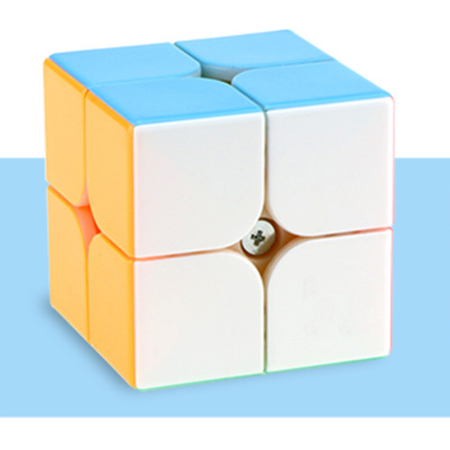 YJ Yupo 2 x 2 M Magic Cube - Stickerless