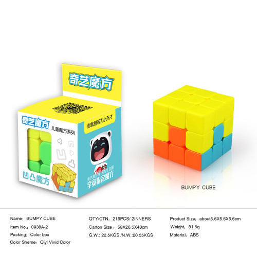 Qiyi Bumpy Magic Cube
