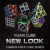 Carbon Fiber 5x5 Magic Cube