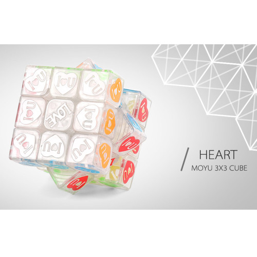 MF9311 Crystal Magic Cube Puzzle Toys with Gift Box Packaging