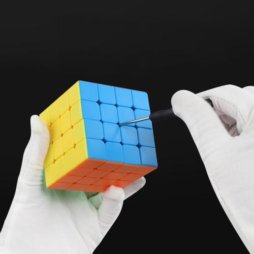Shengshou 4 x 4 M Magic Cube - Stickerless