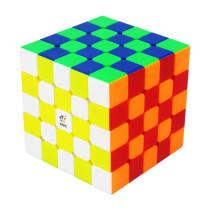 Yuxin Huanglong 5x5 M Magic Cube - Six Colors Fluorescent