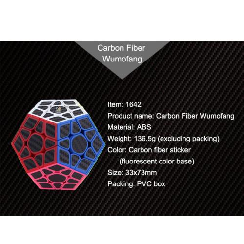 Yuxin Carbon Fiber Magic Cube