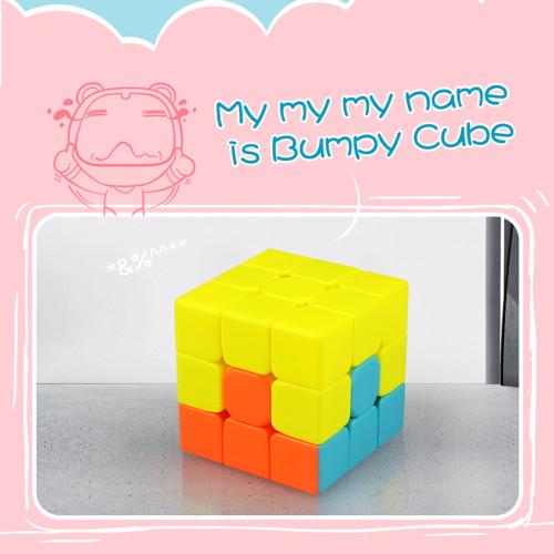 Qiyi Volcano Magic Cube - Half-bright
