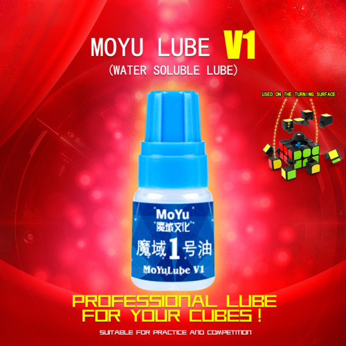 5ml Moyu Lubricating Speed Oil for Magic Cube - Type No.3