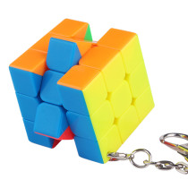 Yuxin Yuqilin V2 Magic Cube Key Chain Keyring Square Cube Pendant