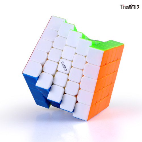 Valk 5 M Magic Cube Square Cube - Colorful